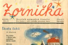 Prvé detské časopisy na Slovensku