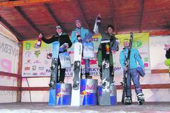 Vrátna hostila Európsky pohár v snowboardingu