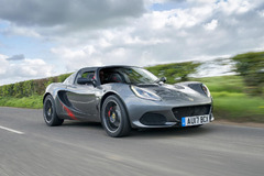 Čínsky automobilový gigant Geely oznamuje kúpu britskej legendy Lotus